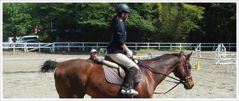 体験乗馬教室2回コース
